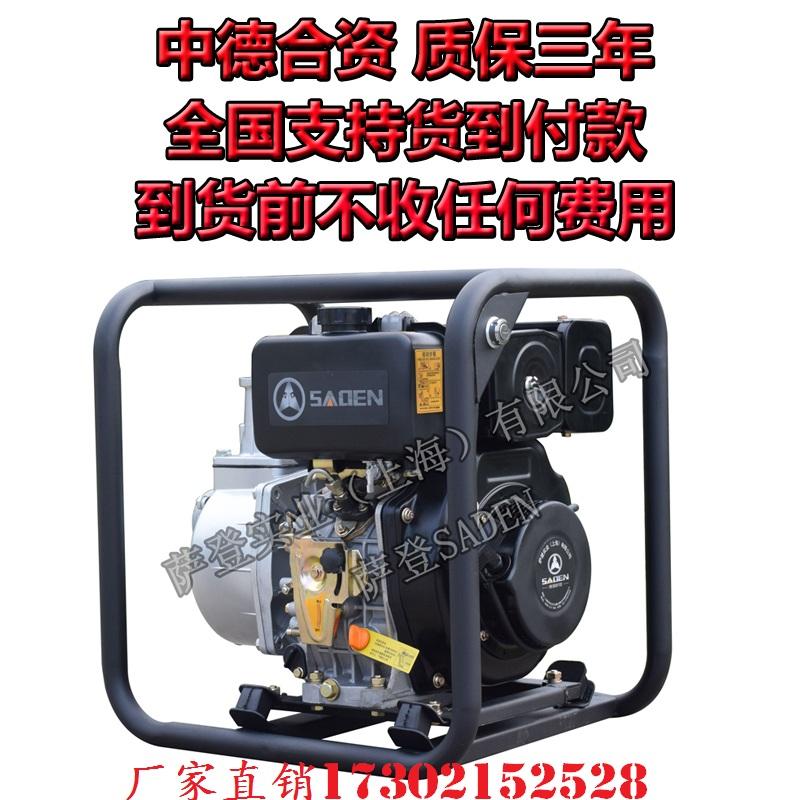 德���_登DS80WP污水泵下水道抽水�r