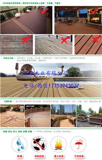 泉州丰泽木塑花园地板厂家位置分布