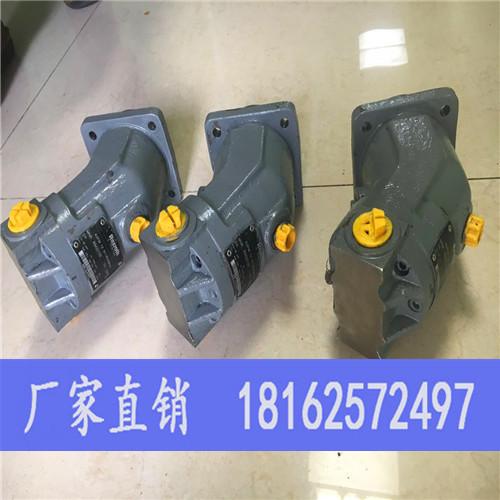 厂家批发A2F63R5S6rexroth变量泵