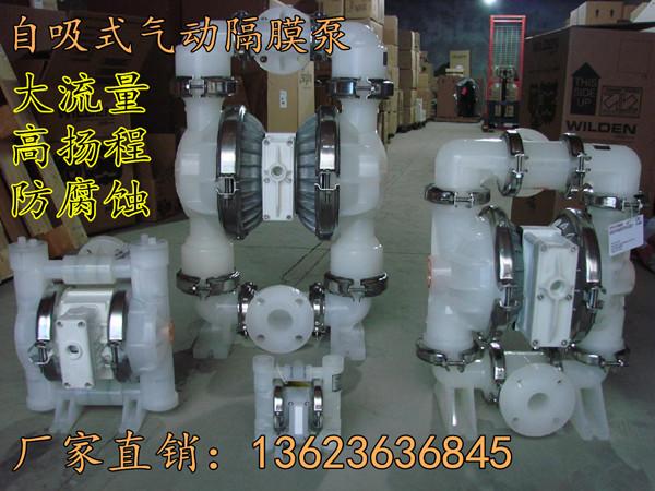 山西潞安BQG2750.2煤矿用气动排污隔膜泵厂家