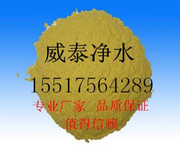 黑龙江省聚合硫酸铁生产厂家价格聚合硫酸铁生产厂家