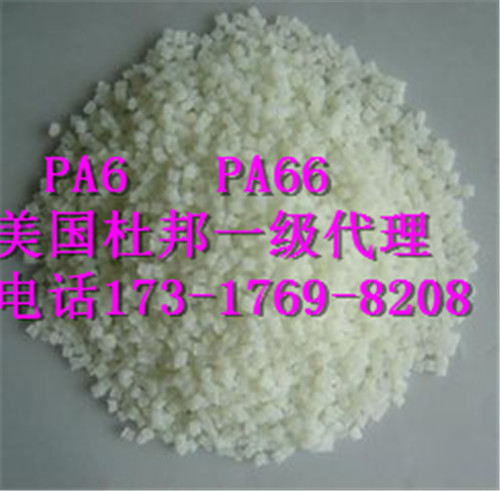 pa6670k20hslnc010江西抚州代理
