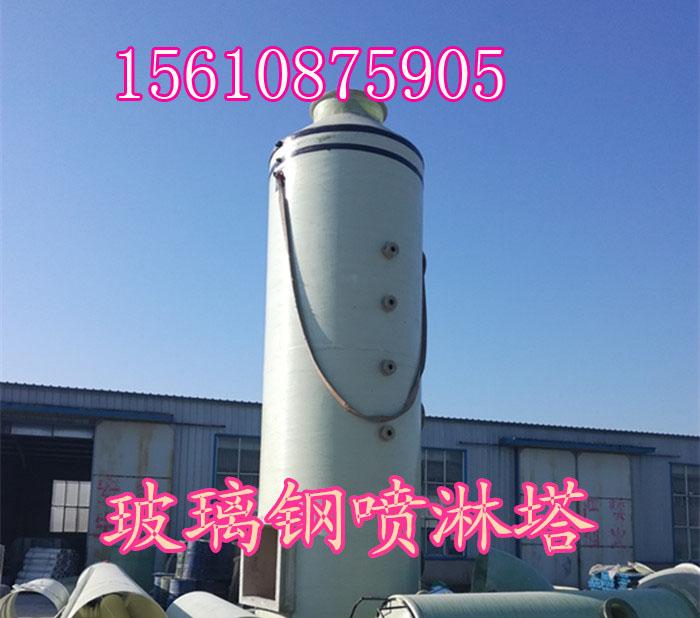株洲烟气脱硫除尘器检验标准