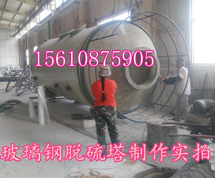 德阳锅炉脱硫塔检验标准