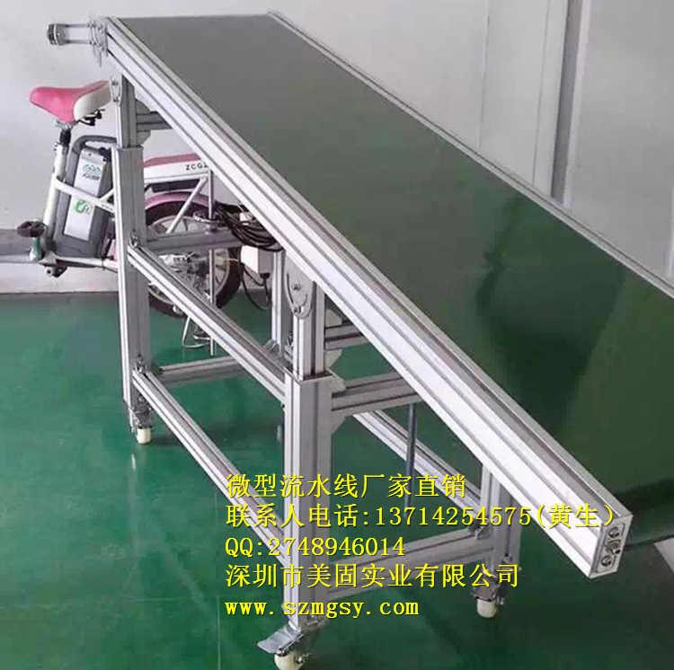 荔湾小型自动传输带厂家报价便宜