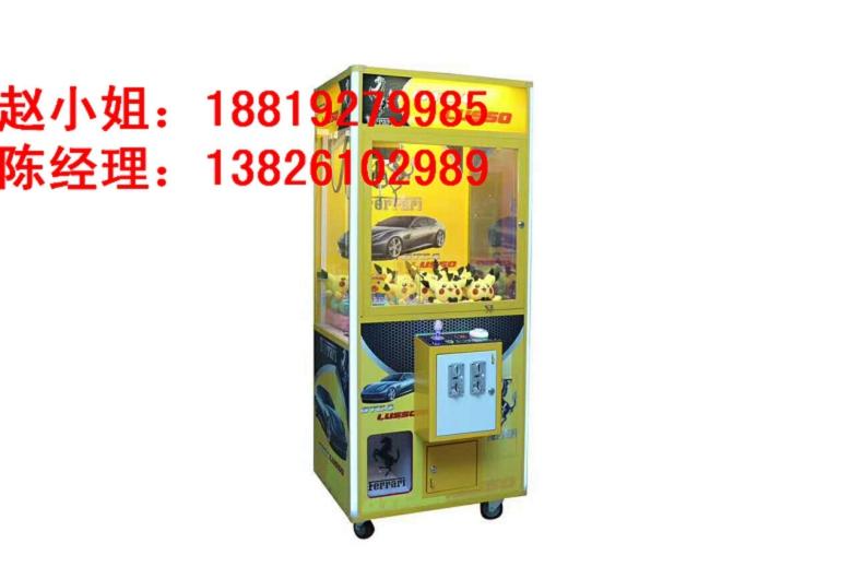 滁州市当地周边娃娃机剪刀机经销商诚信代理