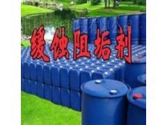 海淀区有机硫生产厂家有机硫生产厂家