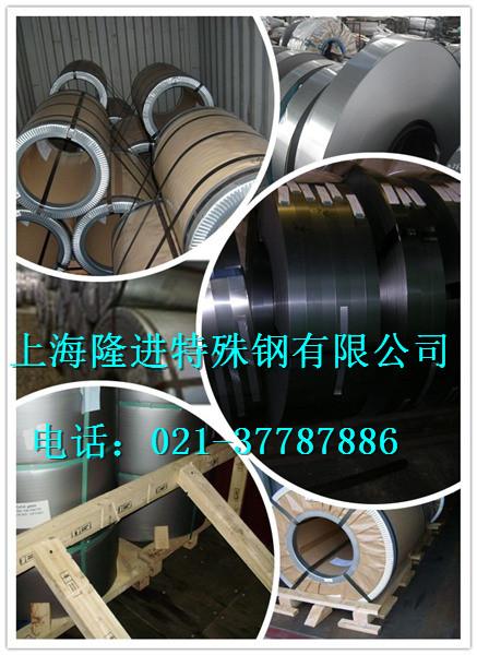 上海GT040硅钢片