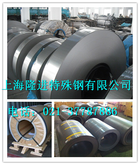 ST050韶关硅钢分条