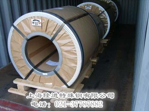 ST050潍坊电工钢