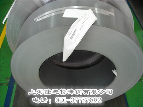 上海ST150矽钢片