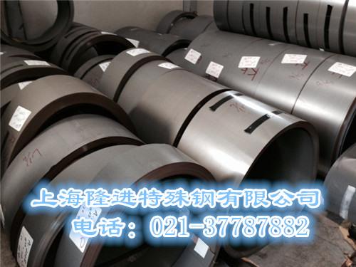 ST050厦门高磁性硅钢