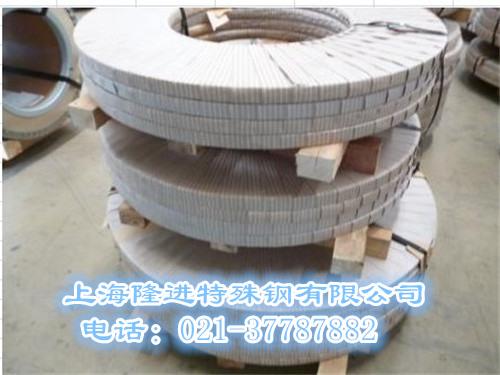 上海GT100硅钢片