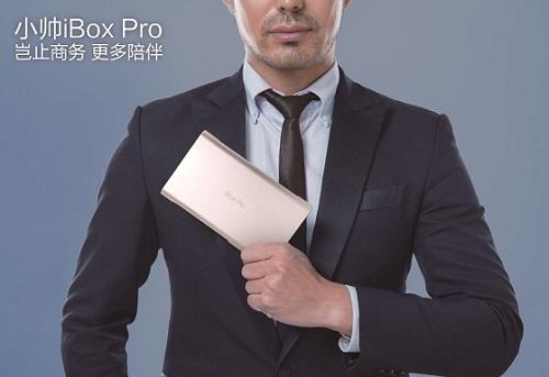 小帅影院ibox pro商务投影机、智能便携办公投影仪