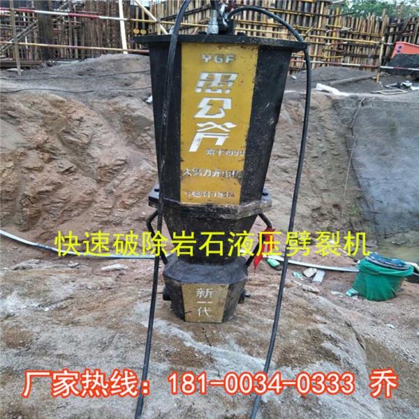 宜春隧道开采液压全自动劈裂机