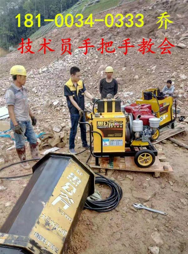 驻马店大型矿山开采裂石器劈裂机