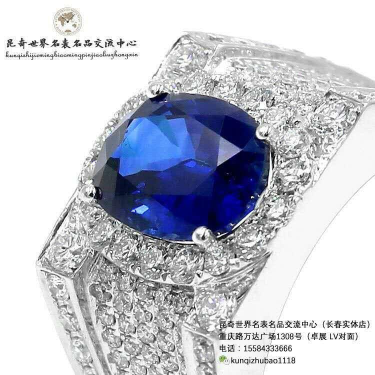 【昆奇名表名品】15584333666白城钻石回收电话