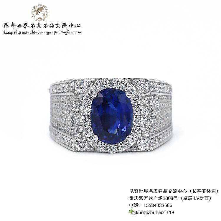 【昆奇名表名品】15584333666白城珠宝回收