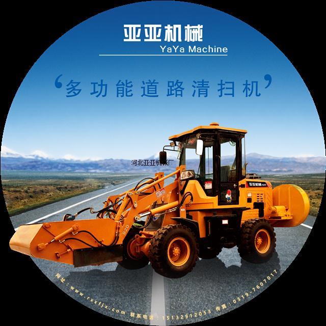 铣刨路面清扫车小型施工清扫车扫地的机会都没有_云南皇冠hg0088现金开户网招商代理信息