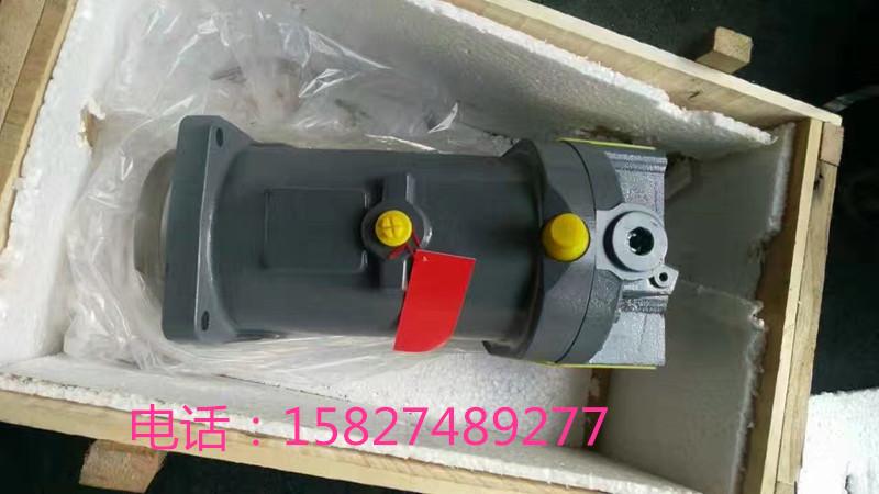 A7V117DR1LZGMOA7V柱塞泵
