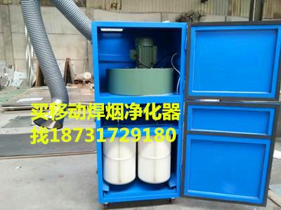 潼南县MAG焊接焊烟除尘器价格