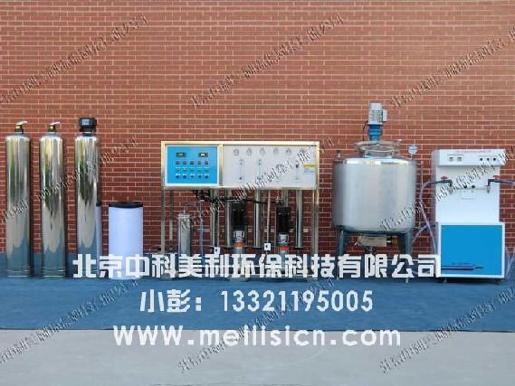 【厂家】质量好的车用尿素液生产设备供货商、车用尿素生产