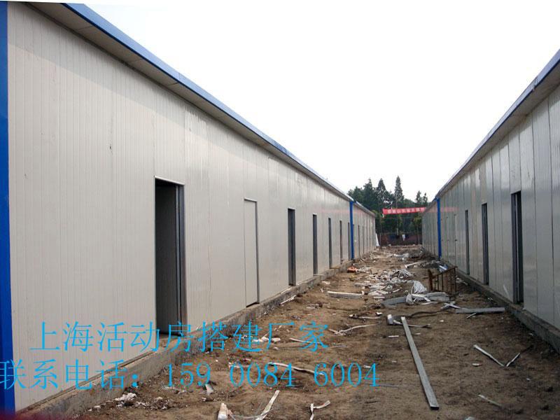 上海闵行区吴泾镇活动房搭建上海活动房搭建公司为您上门服务