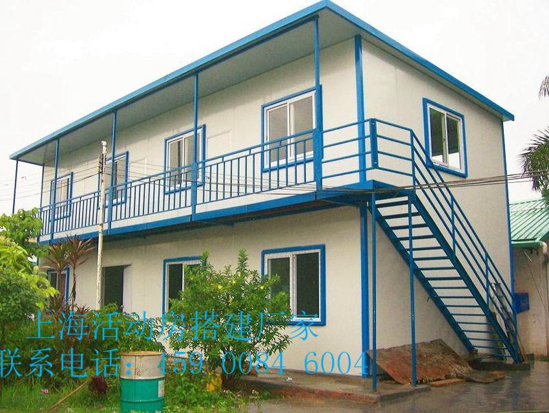 启东市彩钢活动房专业承接上海地区各种规格的活动房