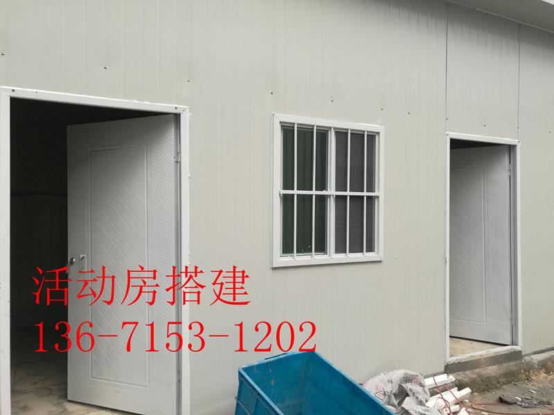 上海闵行区石湖荡镇彩钢夹芯板用于活动房标准厂房屋面夹芯板