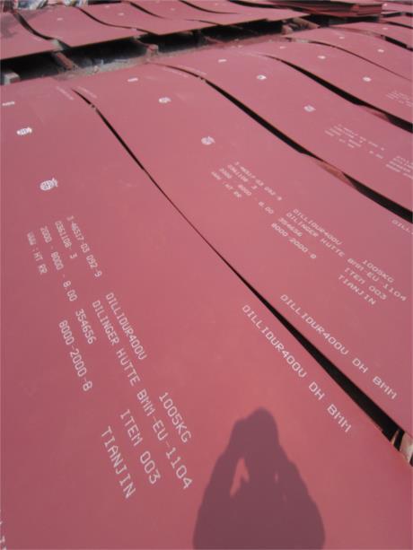42毫米20mn2合金钢板现货厂家