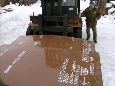 38毫米40铬钢板多少钱一米