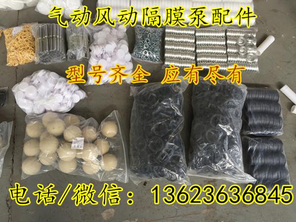 山东淄博BQG-3750.5井下排污风动隔膜泵