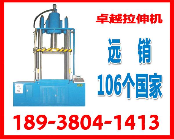 内高压成型机800吨规格北京800吨内高压成型机规格