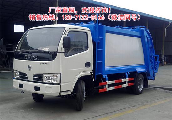 东风挂桶式污泥车垃圾车详细配置及车型价格