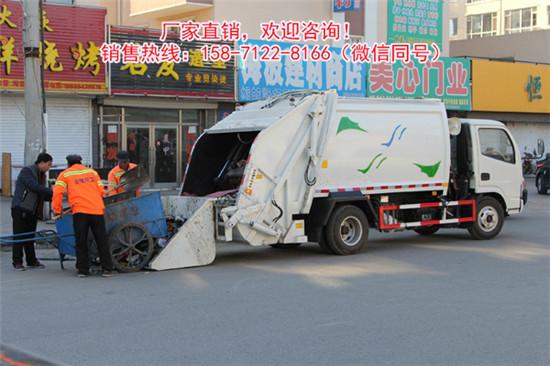 自卸式生活垃圾清运车车内带中式厨房设备垃圾车