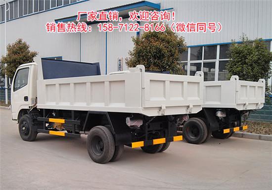 侧装挂桶小型长安压缩式垃圾车订做热线是多少