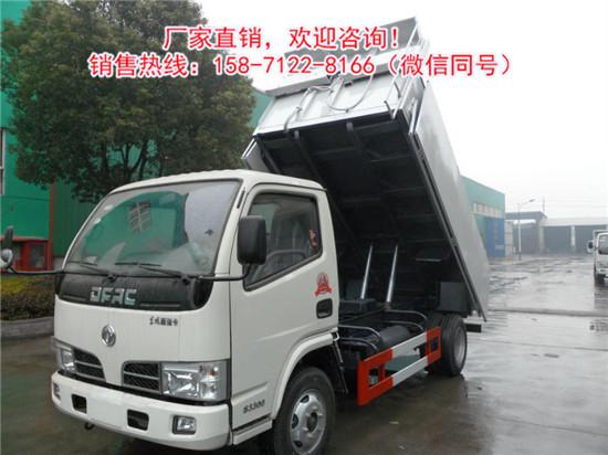 环卫系列东风天锦压缩垃圾车出厂价
