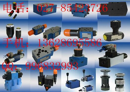 PRCV-T03-3-32