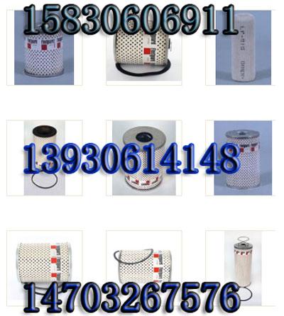 河南0110R020BN贺德克液压滤芯