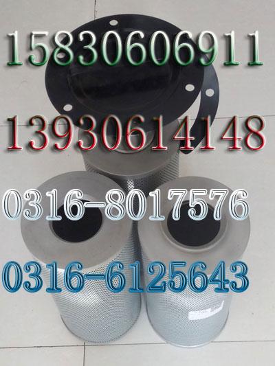 阿勒泰af1886m弗列加滤清器