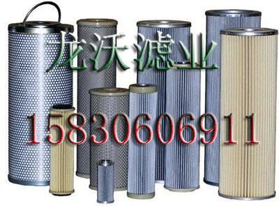 唐山市0030D005BH3HC贺德克液压滤芯