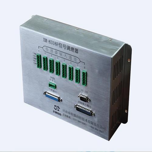 混凝土砼搅拌控制系统搅拌站操作软件济南市欣盟自控技术有限责任公司