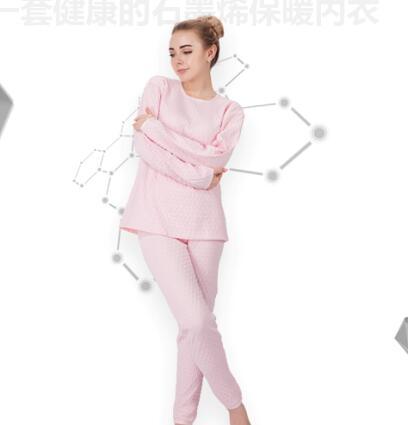 定做OEM石墨烯套服女式保暖内衣货源批发