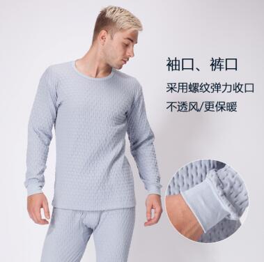 会销礼品男士保暖内衣石墨烯套服代加工贴牌
