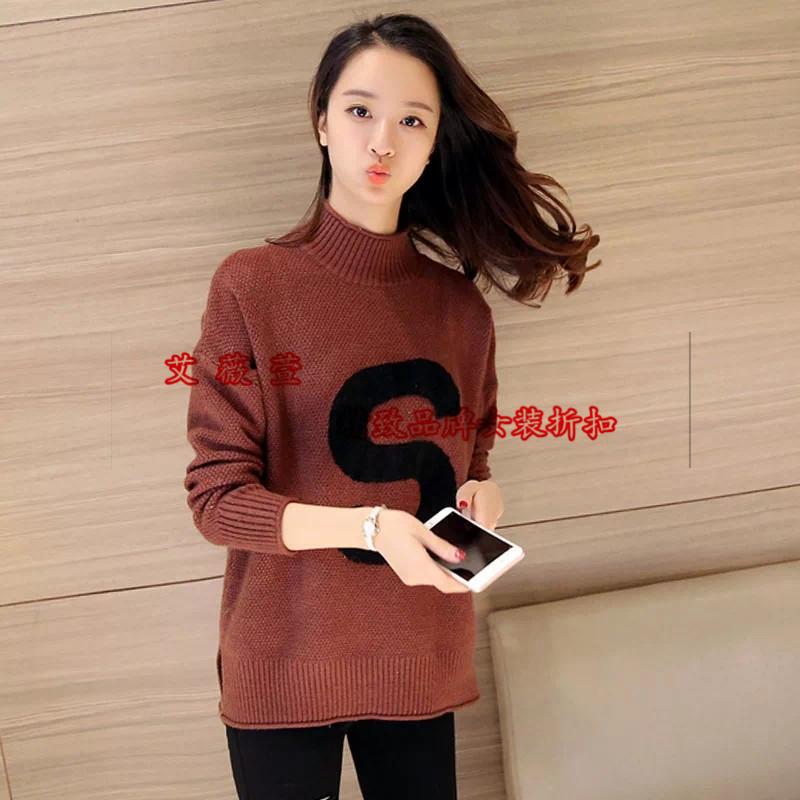 冬季新款韩版毛衣批发上市艾薇萱17年当季女装折扣齐色齐码