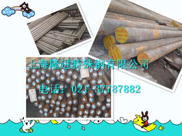 上海隆进1Cr18Mn12NiN无磁钢板