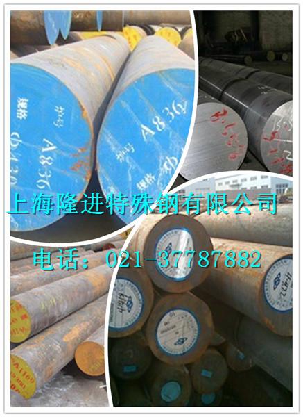 上海隆进20Mn23AlV无磁钢板
