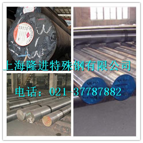 上海隆进6Cr3Ni12Mn5Mo无磁钢锻件