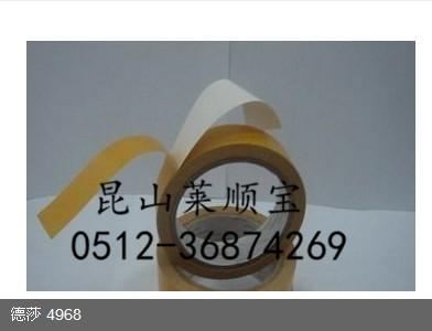 供应TESA4968 德莎4968 高温胶带品牌 德莎496851965江苏省促销