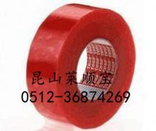 莱顺宝品牌直销德莎4965 TESA4965 价格从优